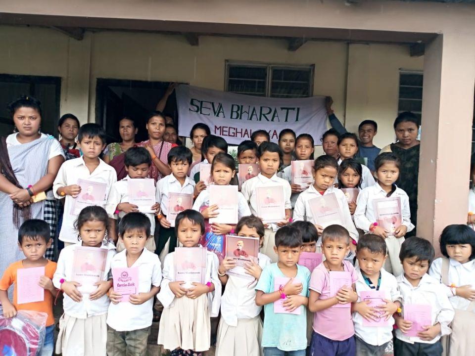 Community Book Bank Seva Bharati Meghalaya